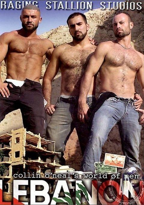 lumea barbatilor din liban